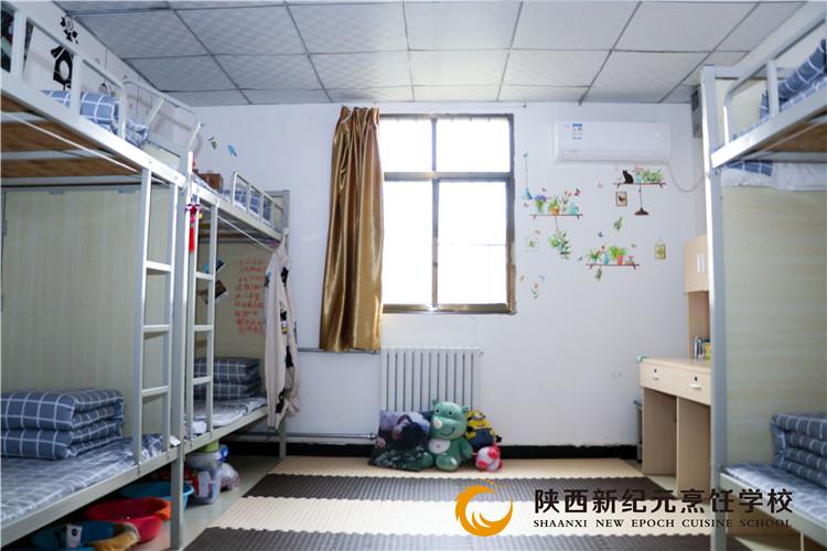 宿舍环境_陕西新纪元烹饪学校