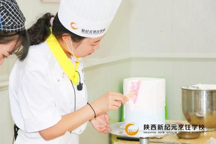 <b>陕西新纪元烹饪学校,西点名师公开课约起来!</b>